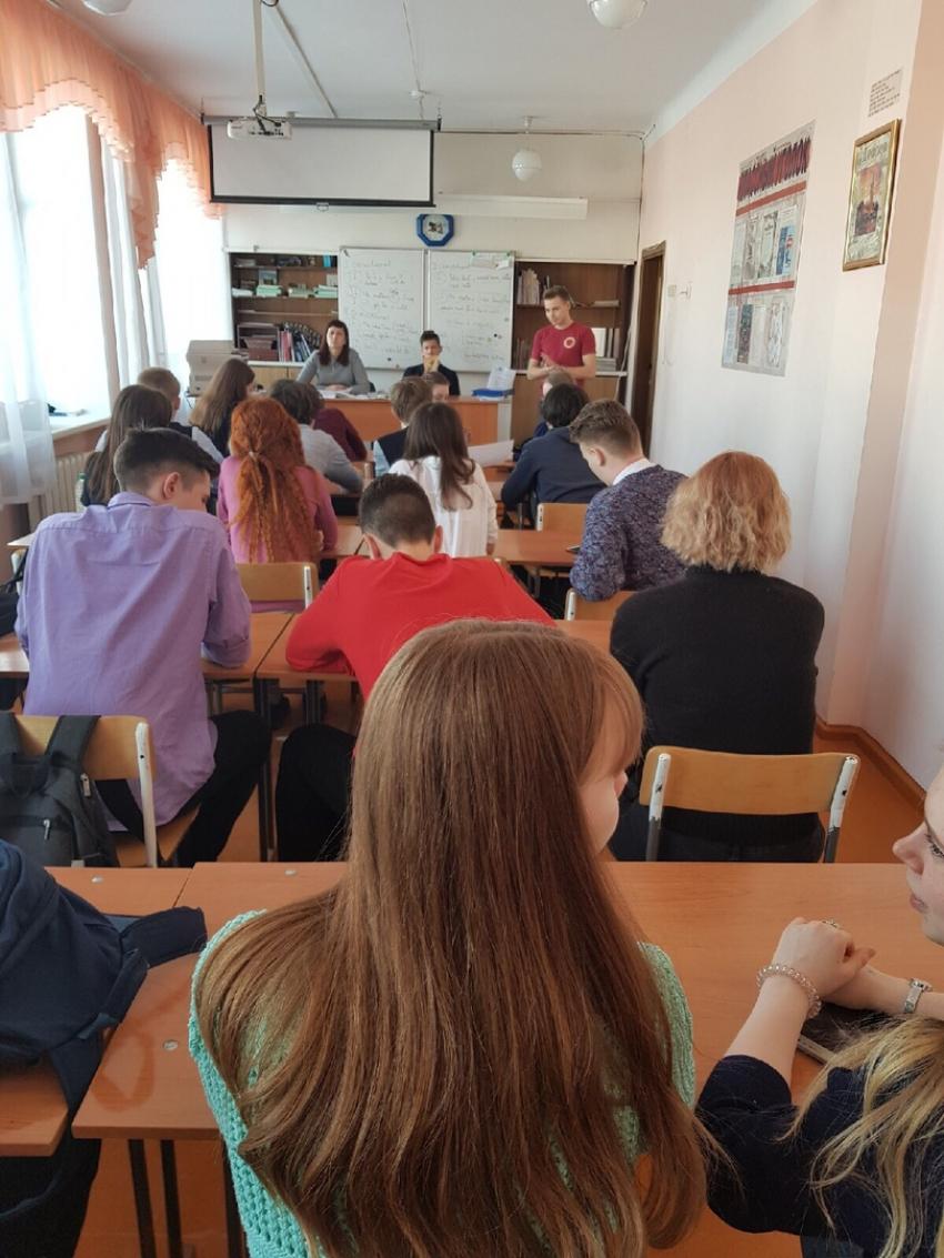 18 марта студенты Юридического Института посетили 124 лицей в рамках профориентации