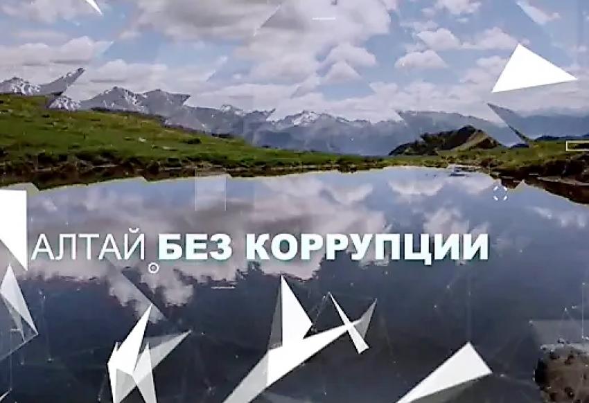 Фильм ГТРК «Алтай», созданный при участии ученых ЮИ