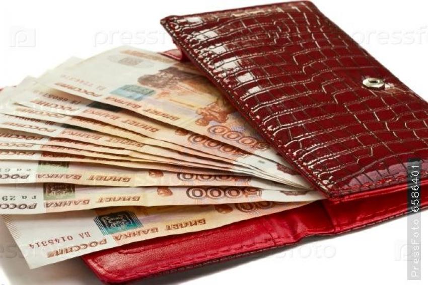 Финансовая грамотность - залог финансовой безопасности