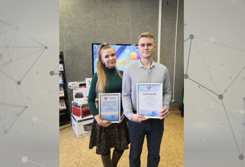 Студенты ЮИ приняли участие в конкурсе «Права человека и практика их защиты» регионального Уполномоченного по правам человека