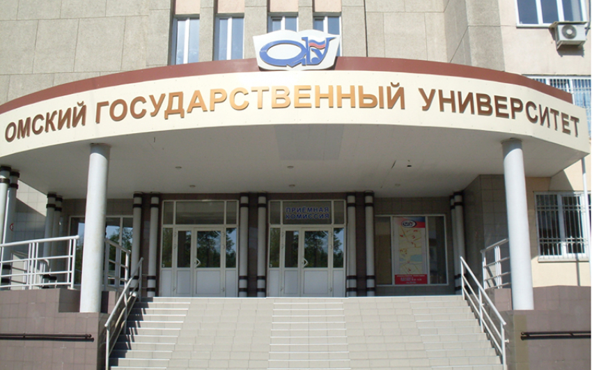 Студенты юридического института стали победителями и призерами отборочного тура Всероссийской олимпиады по юриспруденции по Сибирскому федеральному округу
