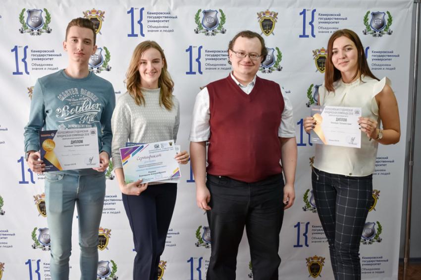 Делегация студентов ЮИ приняла участие во II туре ВСЮО - 2019 по Сибирскому федеральному округу в городе Кемерово