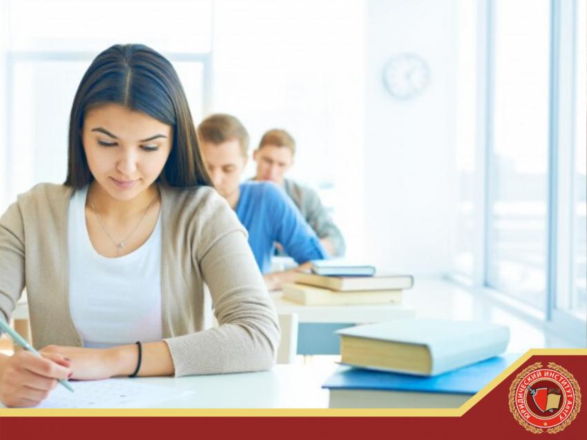 Курсы ГИА на образовательном портале для бакалавров, магистрантов и аспирантов