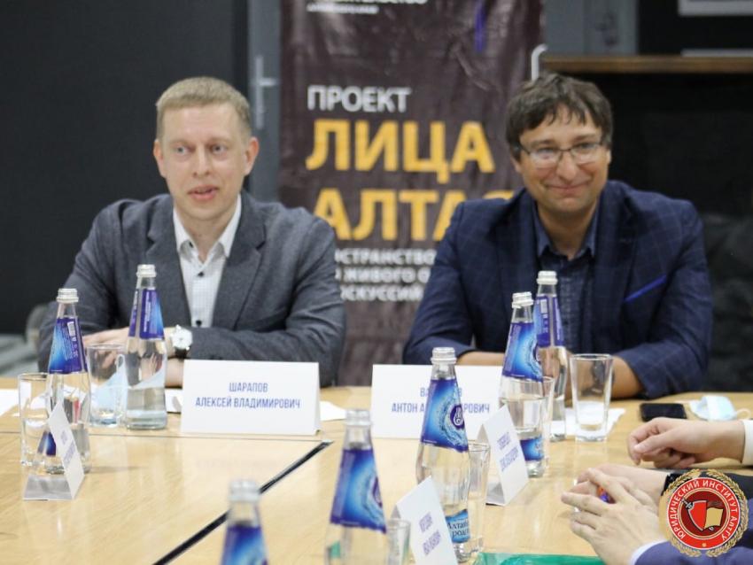 Директор Юридического института принял участие в проекте «Лица Алтая» в качестве модератора