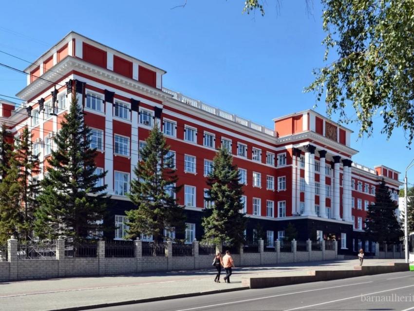 Алтайский краевой суд  объявляет конкурс на включение в кадровый резерв Алтайского краевого суда для замещения должности  федеральной государственной гражданской службы