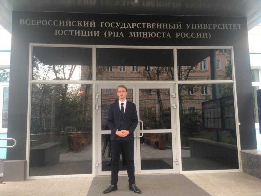 27 сентября в Москве состоялась Международная научная студенческая конференция «Современная уголовная политика в сфере криминализации экономических отношений»
