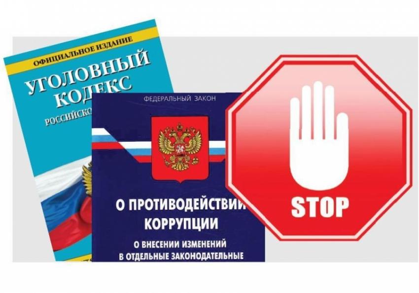 Конкурсы антикоррупционной направленности для студентов