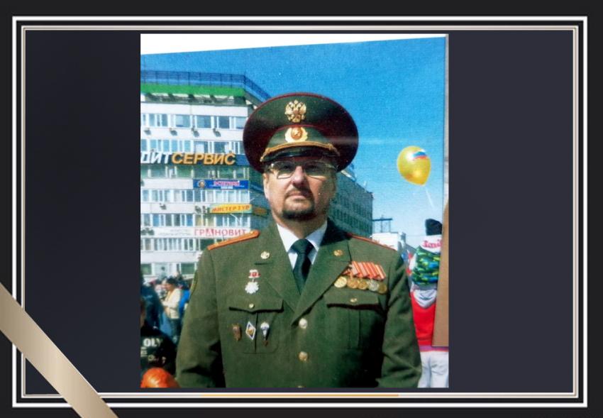 Коллектив Юридического института скорбит и выражает глубокое соболезнование родным и близким Дитца Сергея Александровича